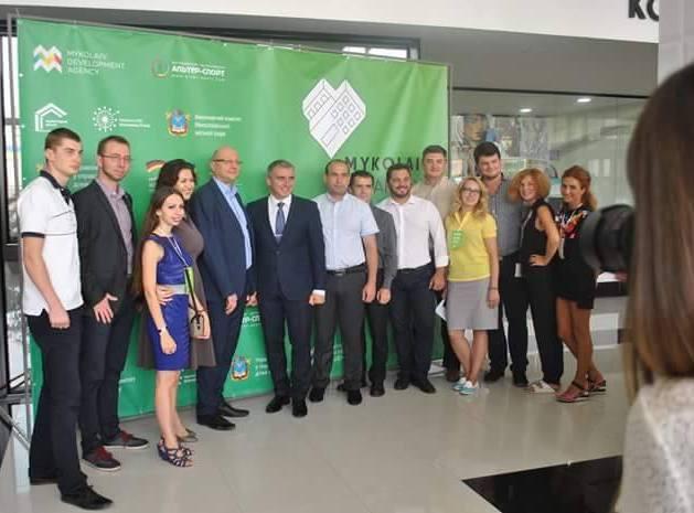 Миколаїв - Форум міського розвитку 2016